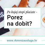 porez_na_dobit